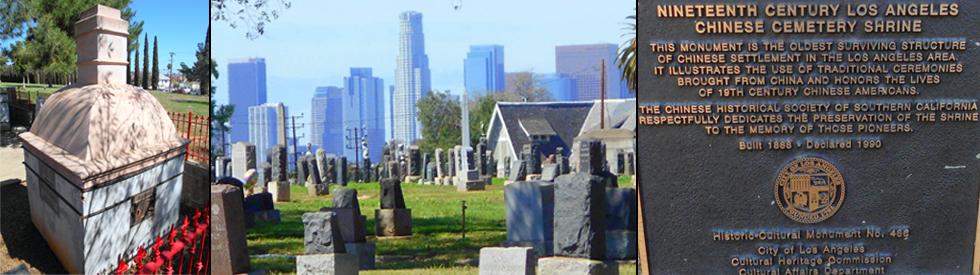 Evergreen Cemetery - Boyle Heights